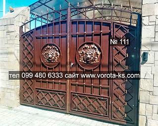 металлические ворота со львамиjpg