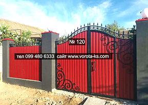 Красные металлические ворота из профлиста с калиткой внутри