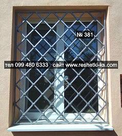 Металлическая сарная решетка прямая на окно.