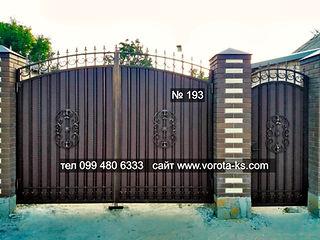 Ворота с калиткой рядом из металлопрофиля