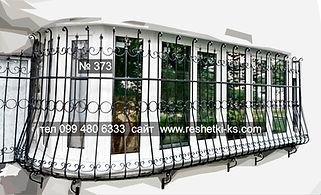Решетка металлическая с коваными элементами на балкон