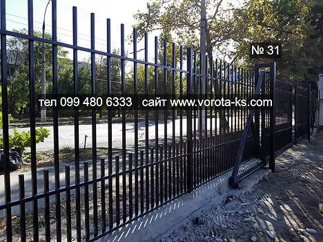Промышленные ворота с забором на базу, склад, завод, прозрачные ворота