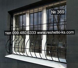 простая дугообразная металлическая решетка на большое окно.