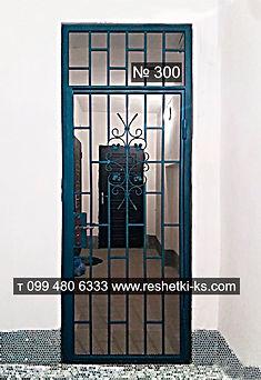 №- 300.jpg