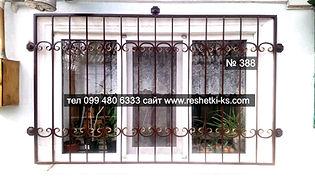 Прямая металлическая решетка на окно балкон