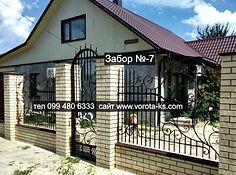 Металлический кованый забор с калиткой херсон.jpg
