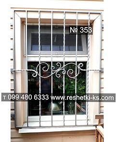 Прямая металлическая решетка на окно.