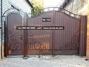 Металлические недорогие ворота из профлиста