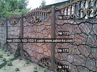 Еврозабор бетонный наборной крашеный бут пазловый Херсон
