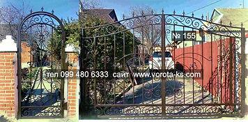 Прозрачные распашные металлические ворота с калиткой рядом