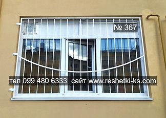 Металлическая прямая сварная белая решетка на большое окно.