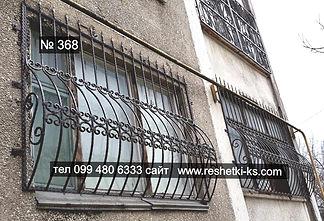 Дугообразные металлические решетки на окна.