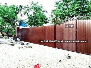 Ворота с забором и калиткой из профлиста металлопрофиля № 191.jpg