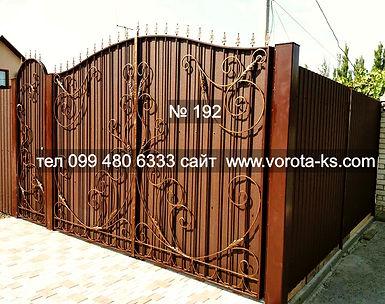 Ворота из профлиста с забором и калиткой