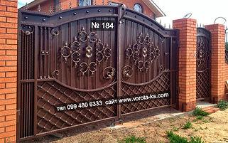 изготовление металлических ворот и калиток в Херсоне
