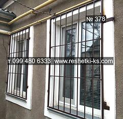 Прямые металлические решетки на окно.