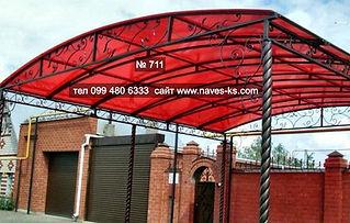 Красный кованый навес арочной формы из монолитного поликарбоната