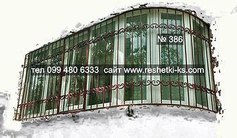 Раздвижная металлическая решетка на балкон