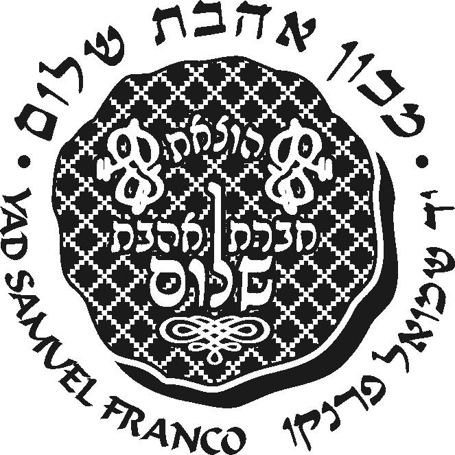 Ahavat Shalom