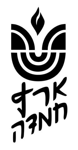 Eretz Chemda