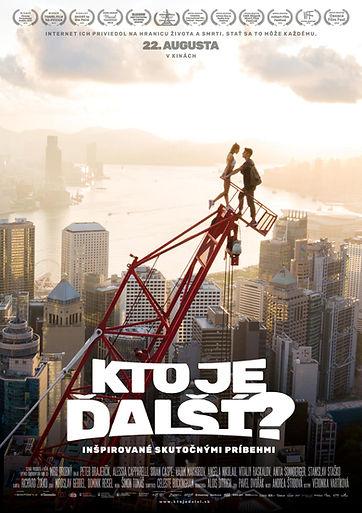 kjd-poster-web-1.jpg