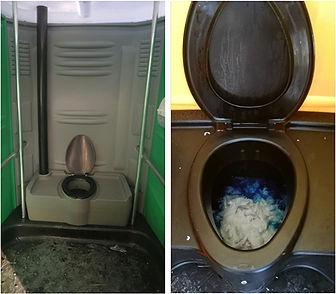 toilet chimique.jpg