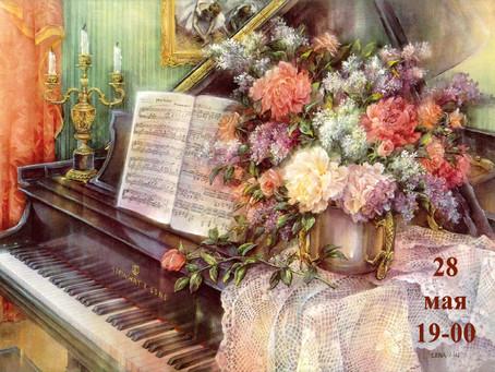Музыка цветов в Тургеневской гостиной