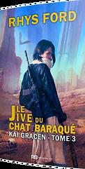 Le_jive_du_chat_baraqu%C3%83%C2%A9_edite