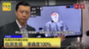 CHINA PRESS VIDEO THUMBNAIL.JPG