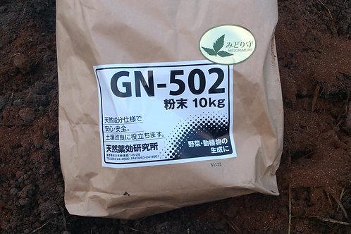 土壌改良剤GN-502 10kg袋