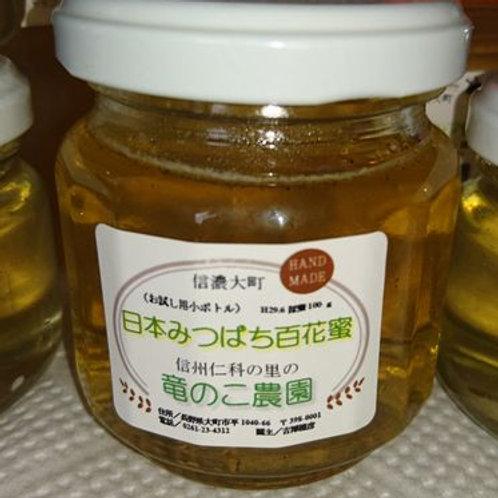 日本みつばちのビン入り百花蜂蜜 300g
