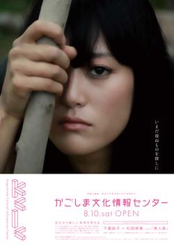 スクリーンショット+2013-07-20+1.12.24.png