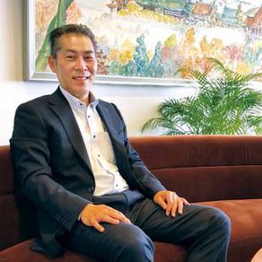 ご縁の輪|株式会社相和 代表取締役 兼 第一伊藤建設株式会社 常務取締役|伊藤泰史(2020.10.23)
