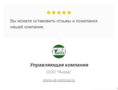 сайт отзывы.jpg
