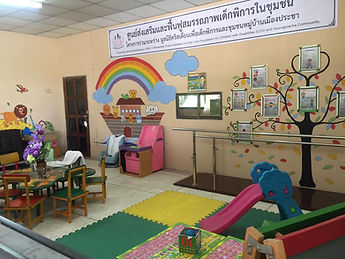 rainbow house therapy room.jpg