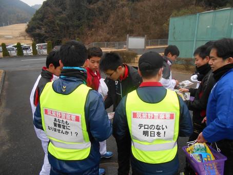 ●マラソン大会における広報啓発活動