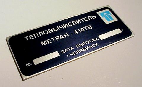 Табличка1.jpg