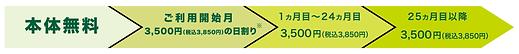 09_price.png