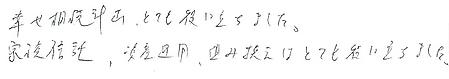 相続_感想03.png