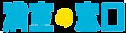 logo_満室の窓口.png