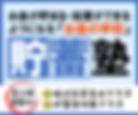 bnr_300-250_chochikujuku.png.png