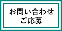 横浜 営業 求人 リクルート 募集 スニーカー サンダル 履物 キャラクター デザイン 生産 OEM
