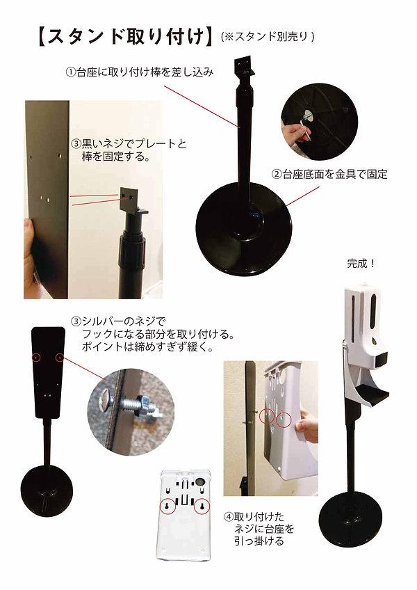 サーモ&リフレッシュ取扱説明書(更新版)20210512-07.jpg