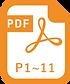 CatalogDL_pdf_p1-11.png
