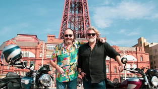 THE HAIRY BIKERS GO NORTH FOR NEW BBC TWO SERIES