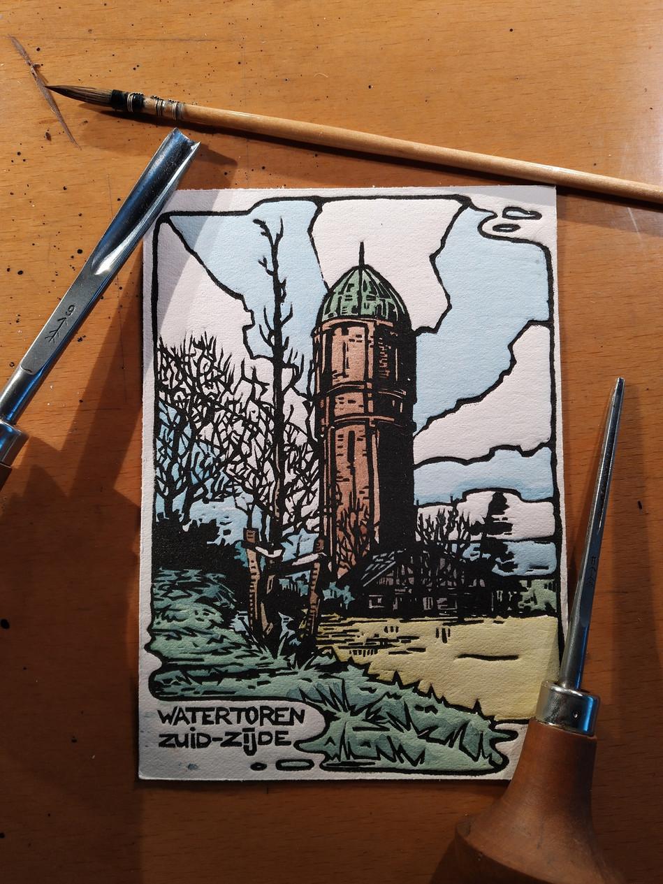 Watertoren Zuid-Zijde