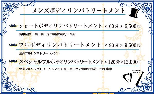 menu202001_03.png