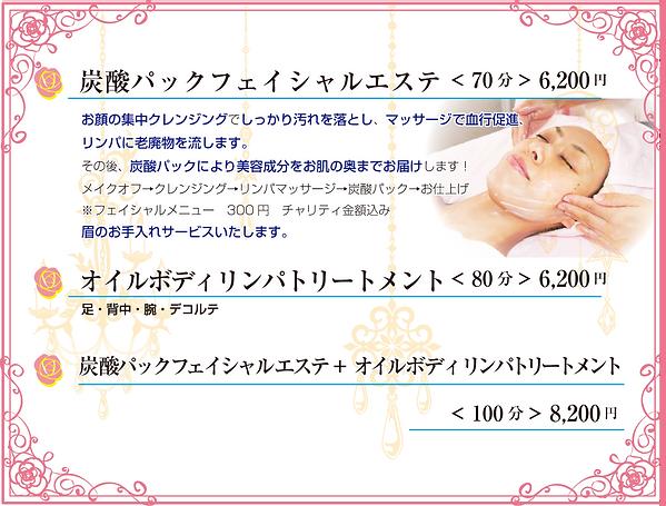 menu201912_01.png