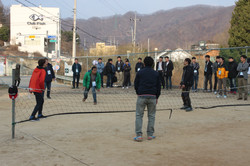 Foot Volleyball Program 1