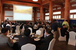 Presentation Session 2